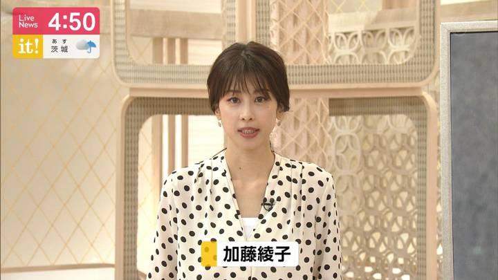 2020年07月22日加藤綾子の画像03枚目