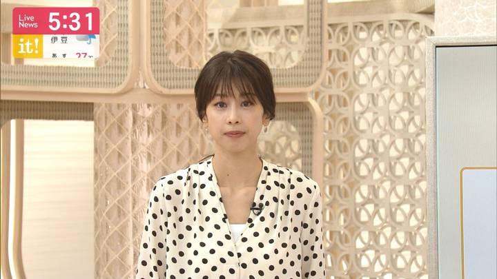2020年07月22日加藤綾子の画像05枚目