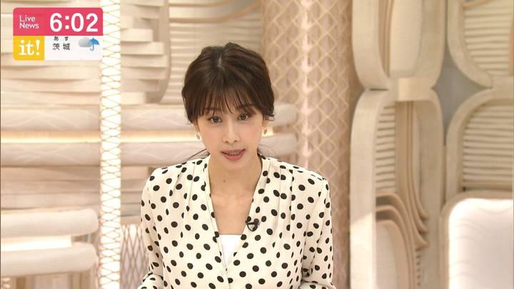 2020年07月22日加藤綾子の画像08枚目