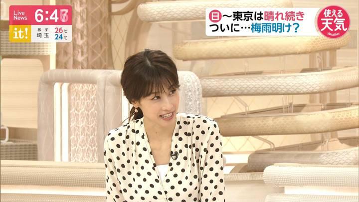 2020年07月22日加藤綾子の画像23枚目