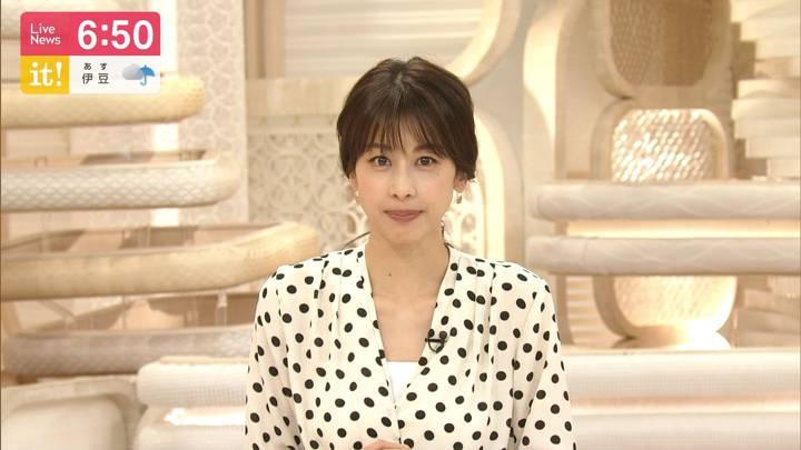 2020年07月22日加藤綾子の画像24枚目