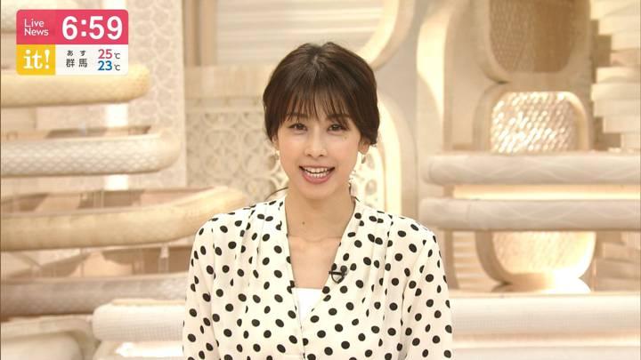 2020年07月22日加藤綾子の画像25枚目