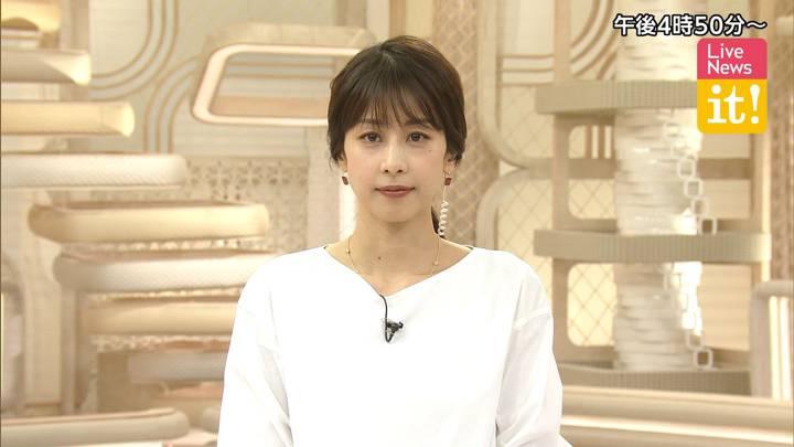 2020年07月24日加藤綾子の画像01枚目