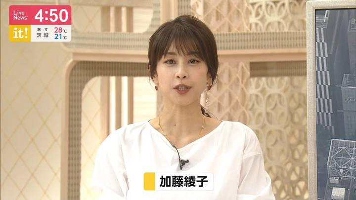 2020年07月24日加藤綾子の画像02枚目