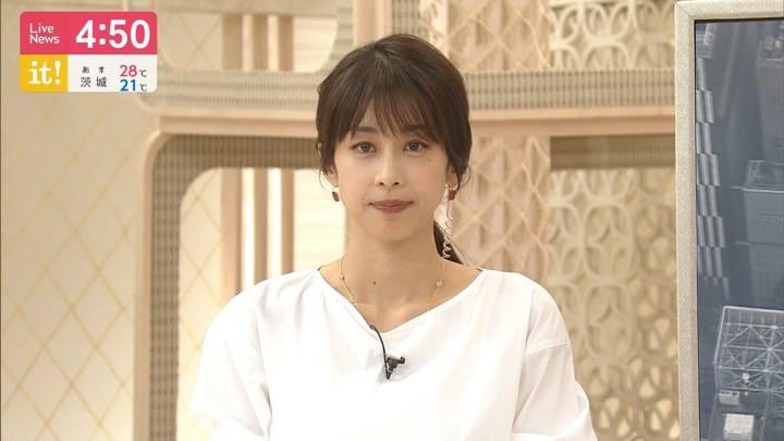 2020年07月24日加藤綾子の画像03枚目