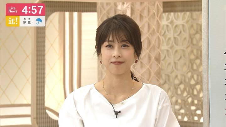 2020年07月24日加藤綾子の画像05枚目