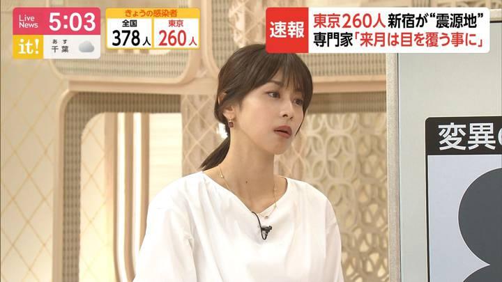 2020年07月24日加藤綾子の画像10枚目