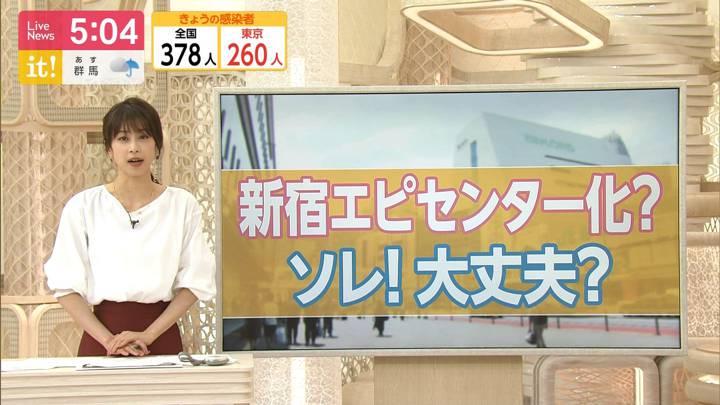 2020年07月24日加藤綾子の画像11枚目