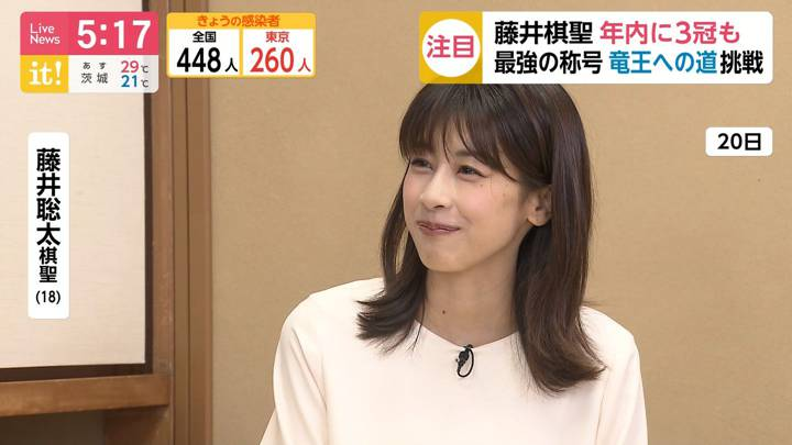 2020年07月24日加藤綾子の画像12枚目