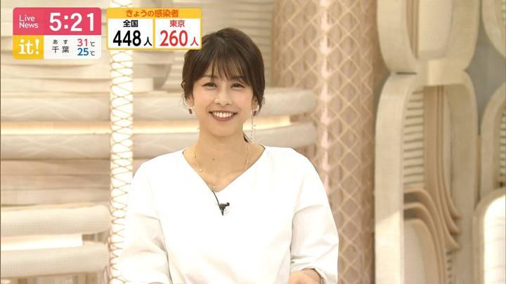 2020年07月24日加藤綾子の画像13枚目