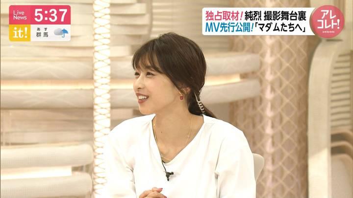 2020年07月24日加藤綾子の画像14枚目
