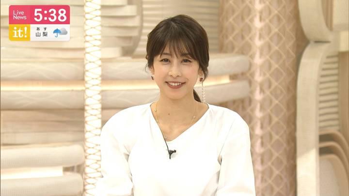 2020年07月24日加藤綾子の画像15枚目
