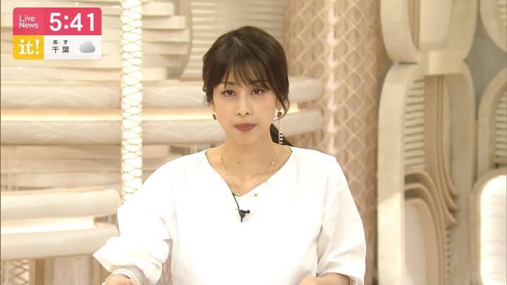2020年07月24日加藤綾子の画像16枚目