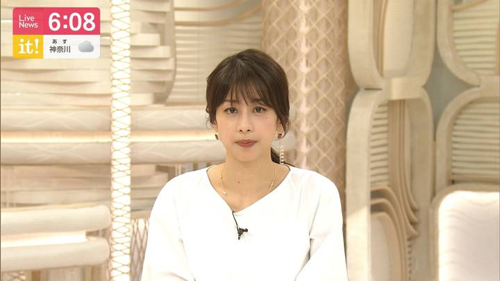 2020年07月24日加藤綾子の画像19枚目