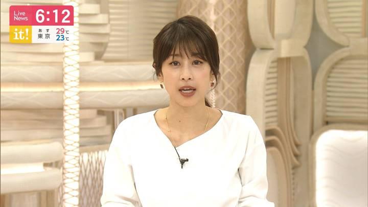 2020年07月24日加藤綾子の画像20枚目