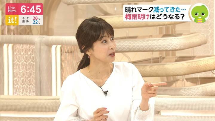 2020年07月24日加藤綾子の画像21枚目