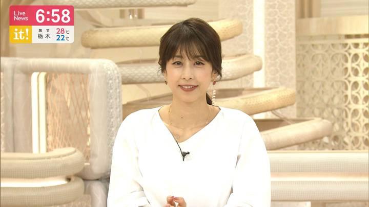 2020年07月24日加藤綾子の画像24枚目