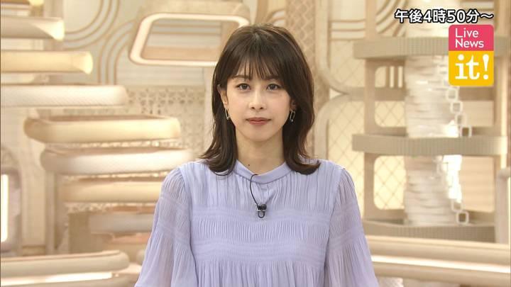 2020年07月27日加藤綾子の画像01枚目