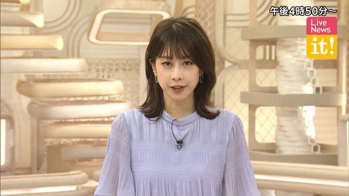 2020年07月27日加藤綾子の画像02枚目