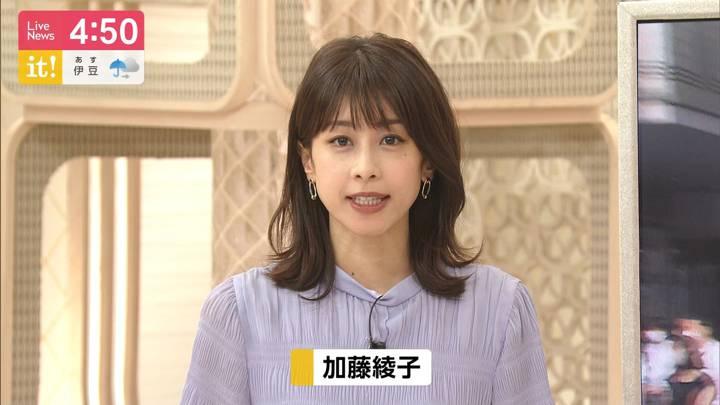 2020年07月27日加藤綾子の画像03枚目