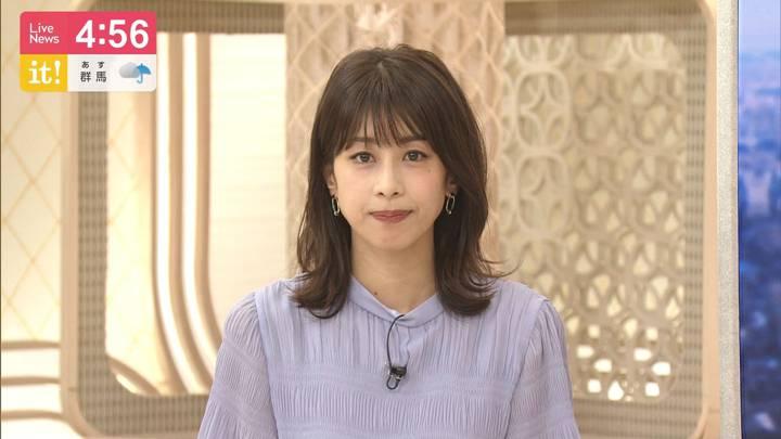 2020年07月27日加藤綾子の画像04枚目