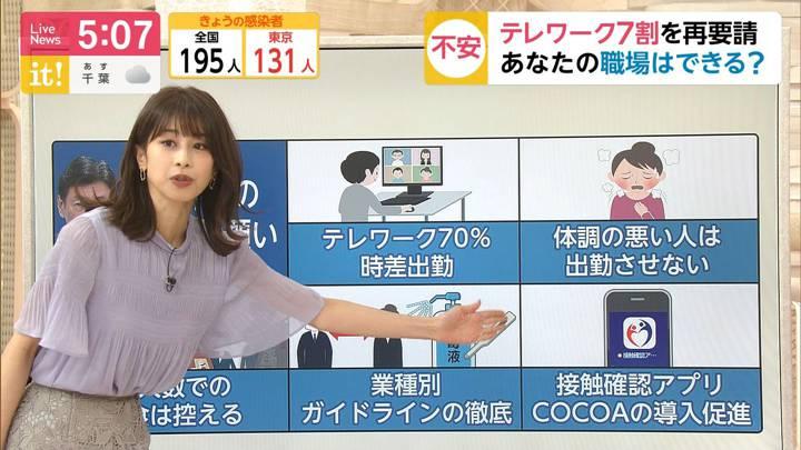 2020年07月27日加藤綾子の画像07枚目