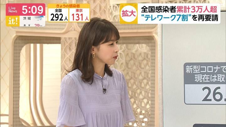 2020年07月27日加藤綾子の画像09枚目