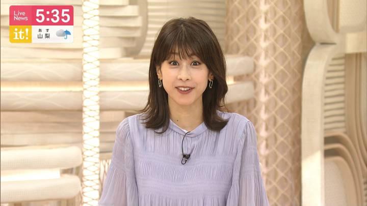 2020年07月27日加藤綾子の画像13枚目