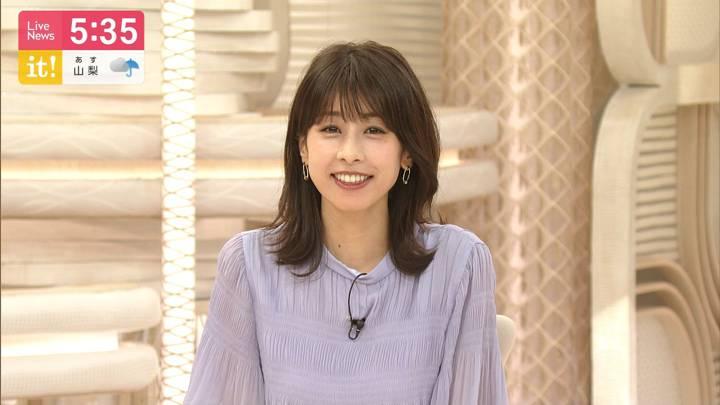2020年07月27日加藤綾子の画像14枚目