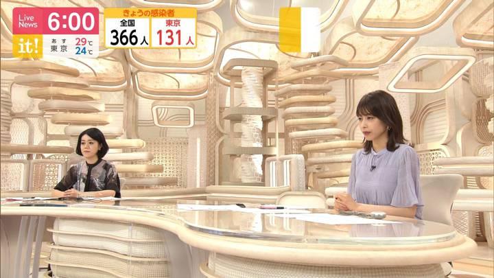 2020年07月27日加藤綾子の画像16枚目