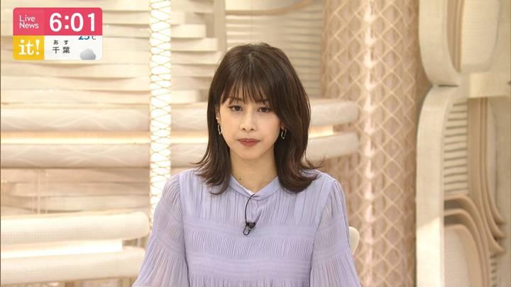 2020年07月27日加藤綾子の画像18枚目