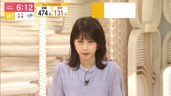 2020年07月27日加藤綾子の画像19枚目