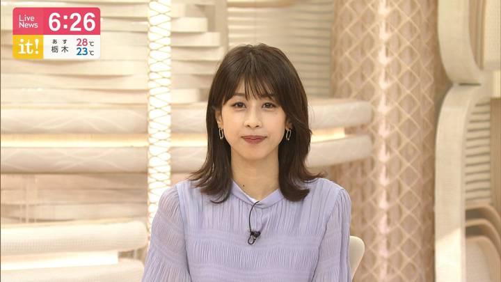 2020年07月27日加藤綾子の画像20枚目