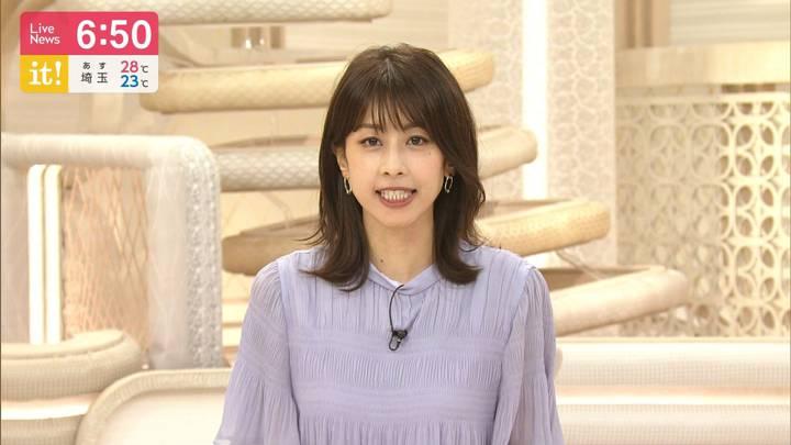 2020年07月27日加藤綾子の画像21枚目