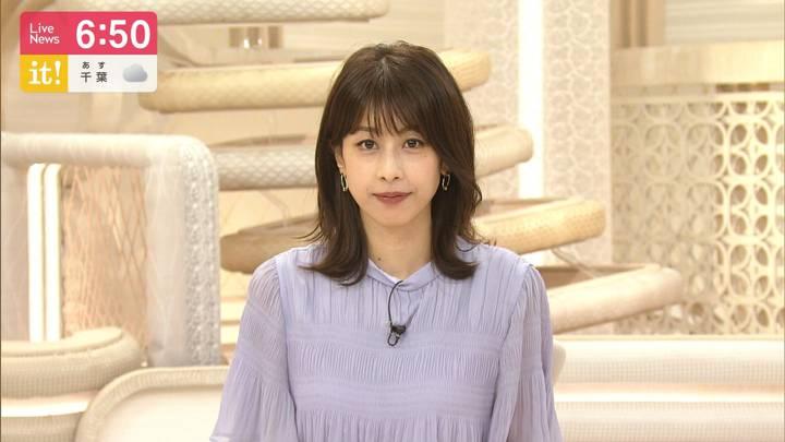 2020年07月27日加藤綾子の画像22枚目