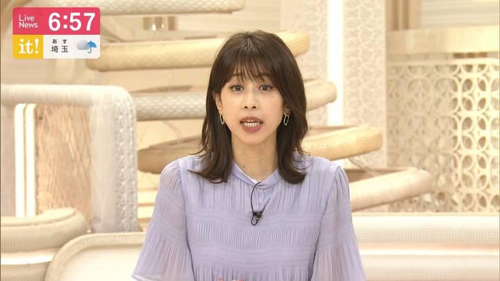 2020年07月27日加藤綾子の画像23枚目
