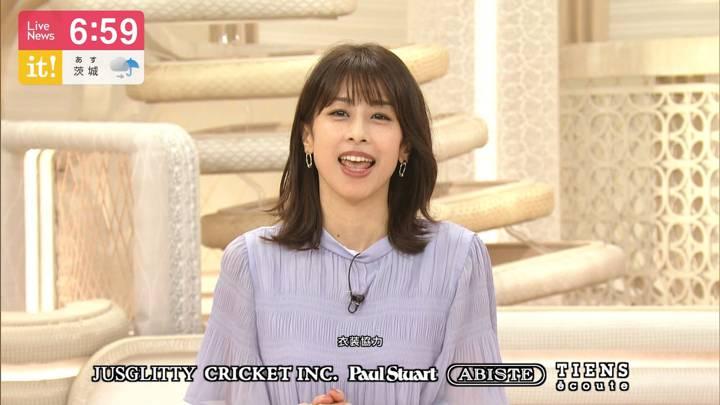2020年07月27日加藤綾子の画像24枚目