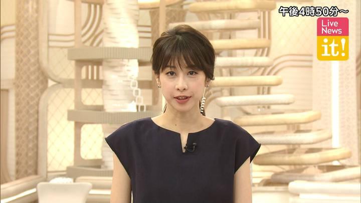 2020年07月28日加藤綾子の画像02枚目