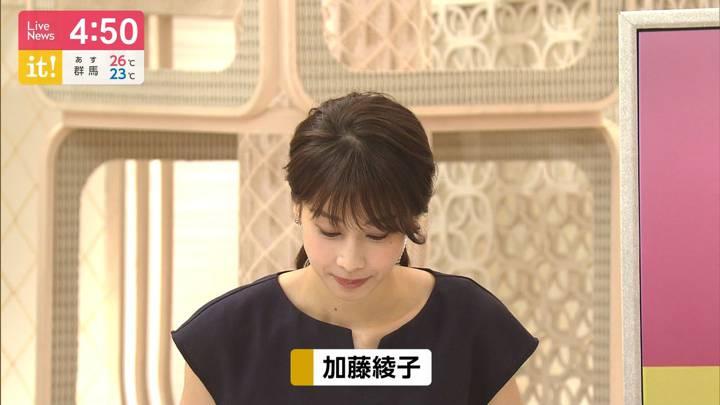 2020年07月28日加藤綾子の画像04枚目