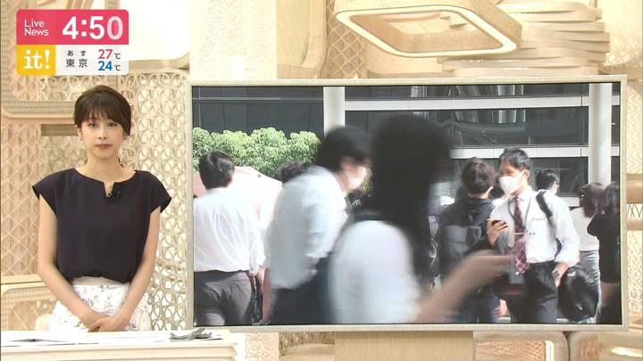 2020年07月28日加藤綾子の画像06枚目