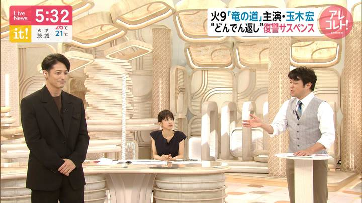 2020年07月28日加藤綾子の画像11枚目