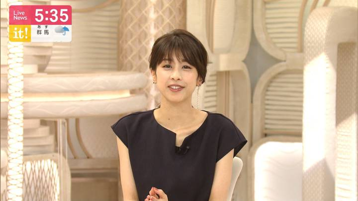 2020年07月28日加藤綾子の画像13枚目