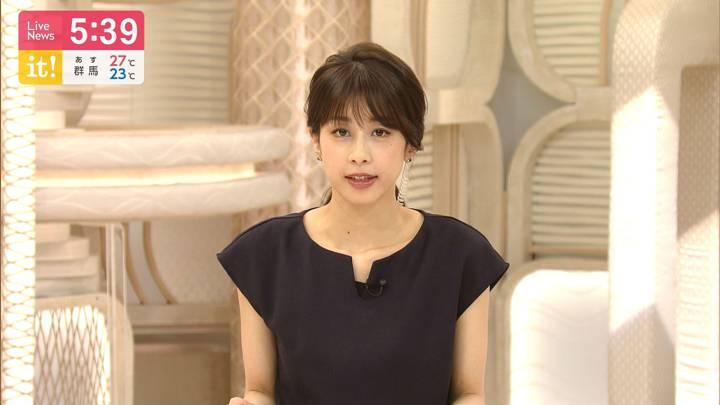2020年07月28日加藤綾子の画像14枚目