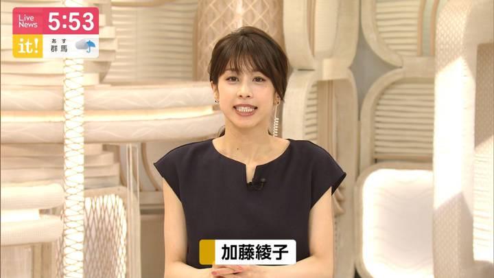 2020年07月28日加藤綾子の画像16枚目