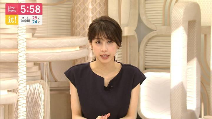 2020年07月28日加藤綾子の画像17枚目