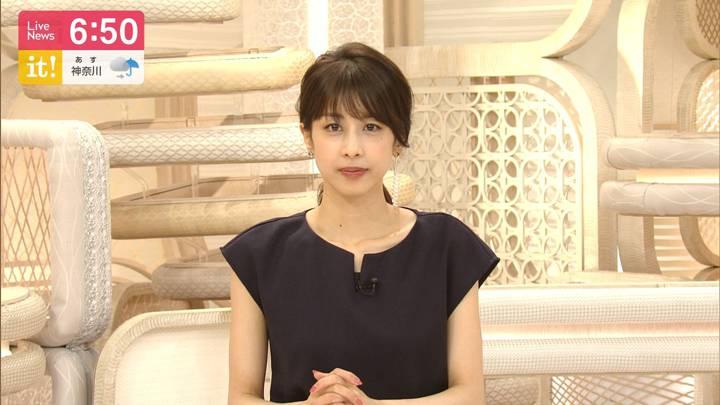 2020年07月28日加藤綾子の画像19枚目