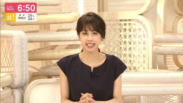 2020年07月28日加藤綾子の画像20枚目