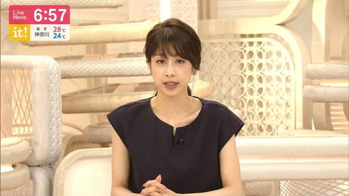 2020年07月28日加藤綾子の画像21枚目