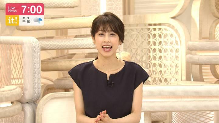 2020年07月28日加藤綾子の画像23枚目
