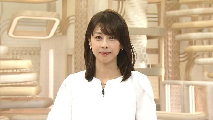 2020年07月29日加藤綾子の画像01枚目